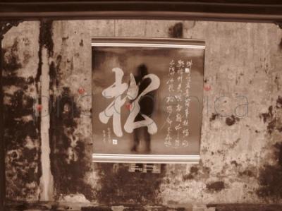 Plakat w Halls of the Mandarins w cytadeli w Hue