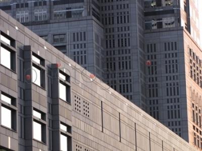 Tokyo Metropolitan Government Offices - gmach zarządu Metropolii Tokijskiej